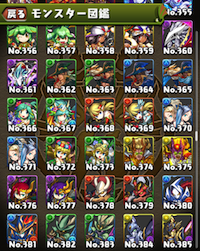 20130630-13