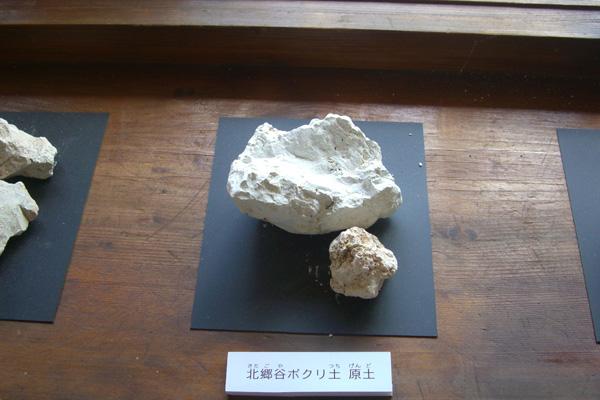 tsuchi-4.jpg