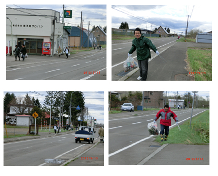 道路の清掃