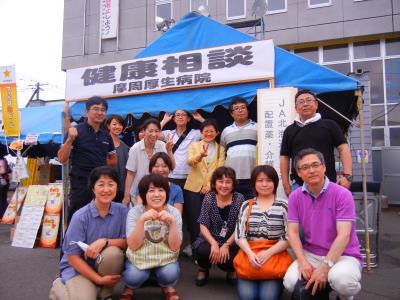 JAsai9_convert_20120826173859.jpg