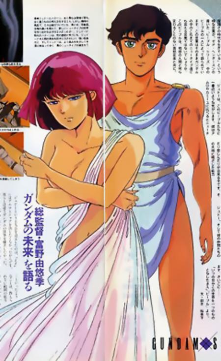 機動戦士ガンダムZZ ハマーン・カーンのヌード(胸裸)14