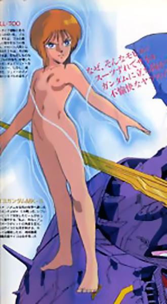 機動戦士ガンダムZZ プルツーの全裸イラスト2