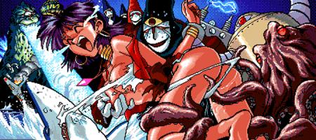 ふしぎの海のナディアPC9801版ゲーム画像3 全裸でガーゴイルに犯される妄想