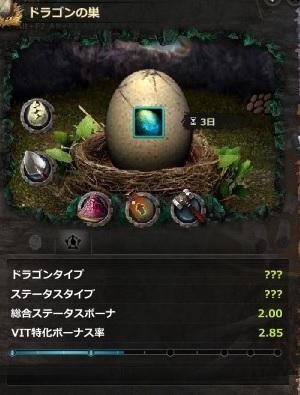 egg1128
