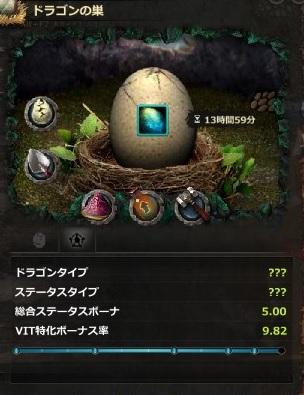 egg1130