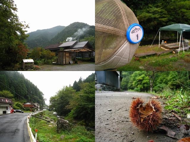 201210.13養沢 (91)
