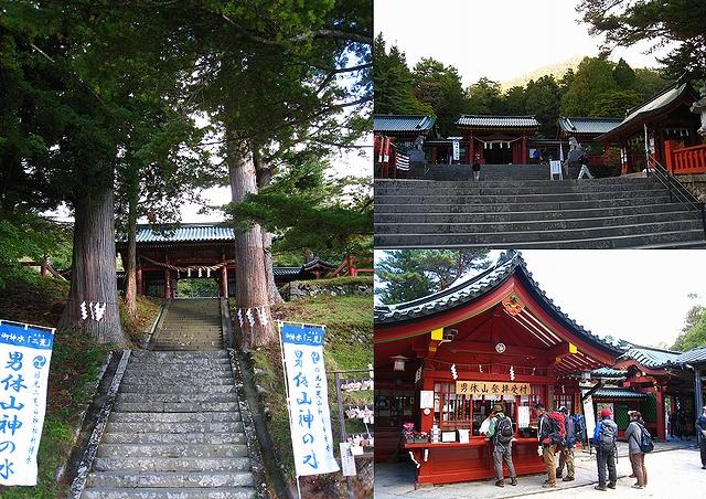 2012.10.13男体山 (7)