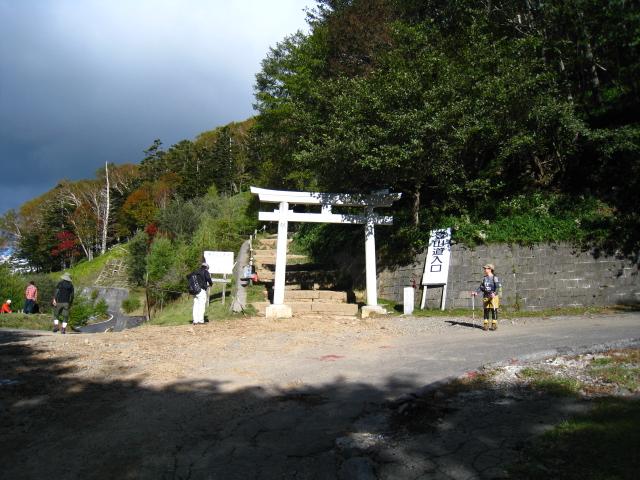 2012.10.13男体山 (24)