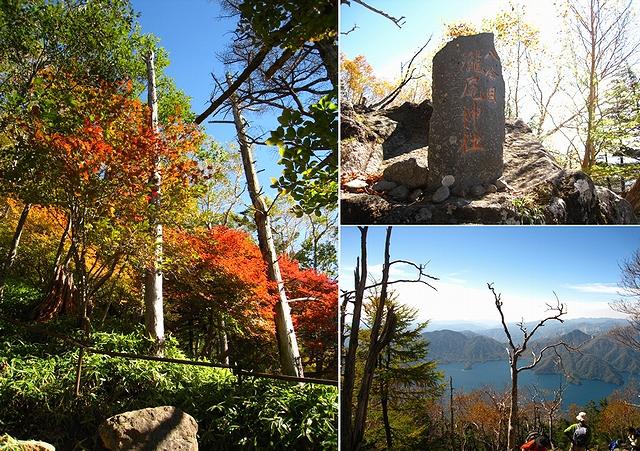 2012.10.13男体山 (41)