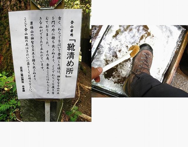 2012.10.13男体山 (103)