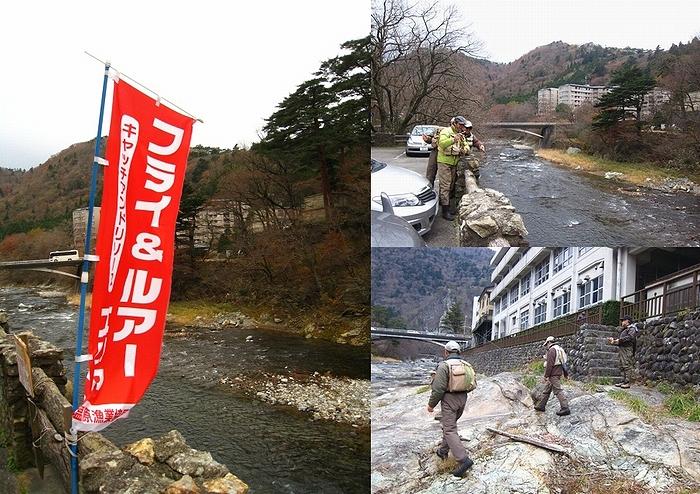 2012.11.23箒川と白河FS (2)