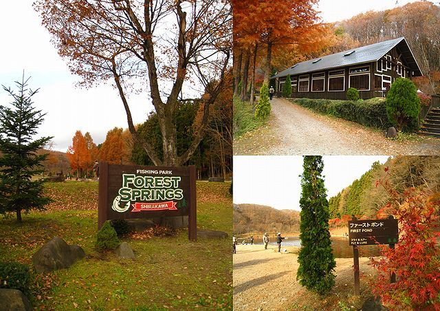 2012.11.23箒川と白河FS (126)