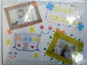 P1030149-1.jpg