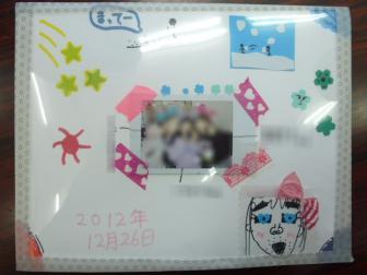P1030151-1.jpg