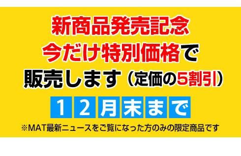 20141203_3.jpg