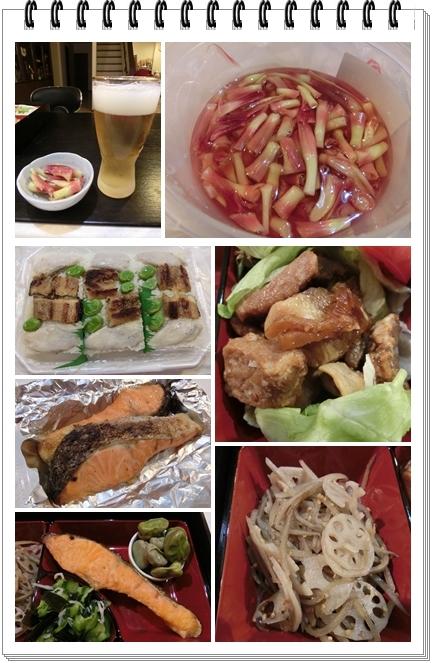 240516晩御飯blog2