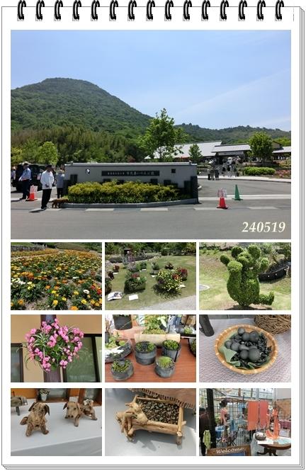 240519善通寺フラワー&ガーデンフェスタblog