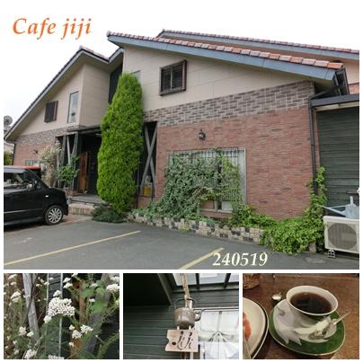 240519Cafe jiji1