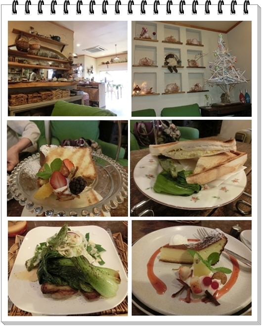 240519Cafe jiji blog2
