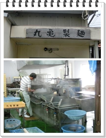 240524丸亀製麺所blog1