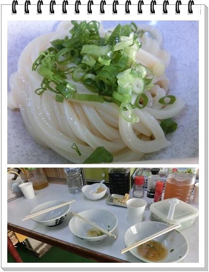 240524丸亀製麺所blog3