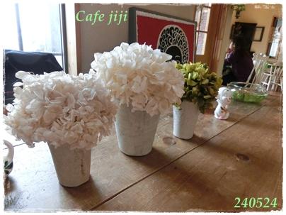 240524Cafe jiji2