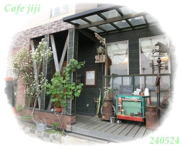 240524Cafe jiji(風景)