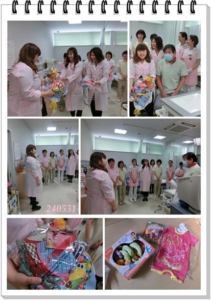 240531香川さん退職記念blog