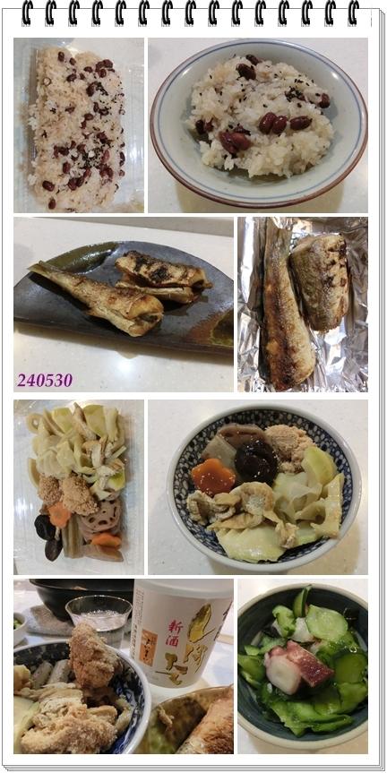 240530晩御飯blog