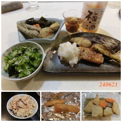 240621戴き物晩御飯