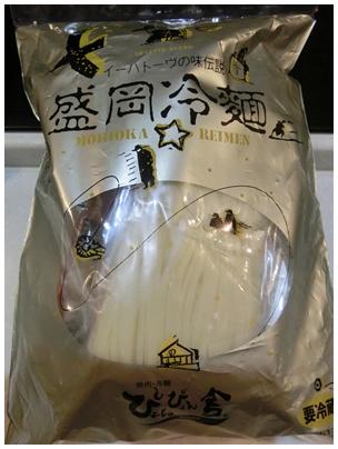 240731盛岡冷麺2