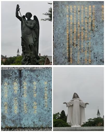 トラピスチヌ(聖ミカエルマリア像)