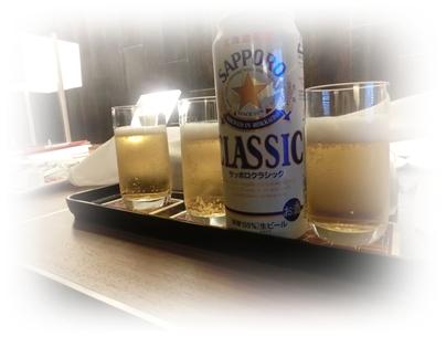 望楼(ビール)