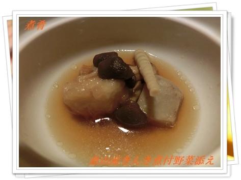 240814ディナー(煮肴)