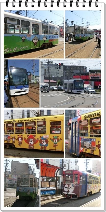 240814函館(市電1)-vert