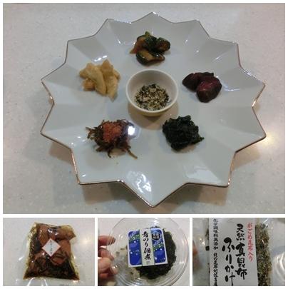240820五稜郭盛り(漬物)-vert