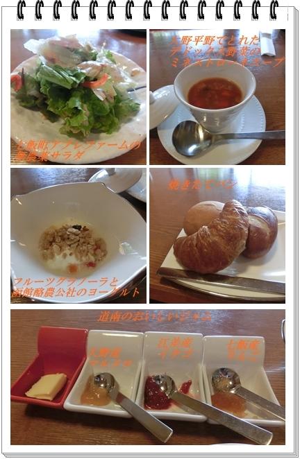 240815洋朝食(サラダ・パン・ジャム)
