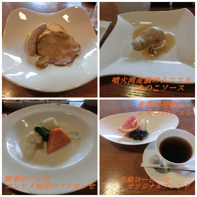 240815洋朝食3