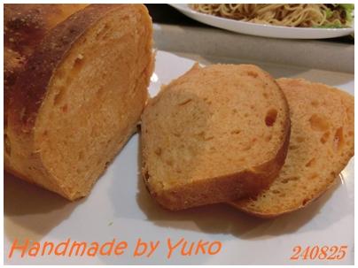 240825Yukoさんパン1