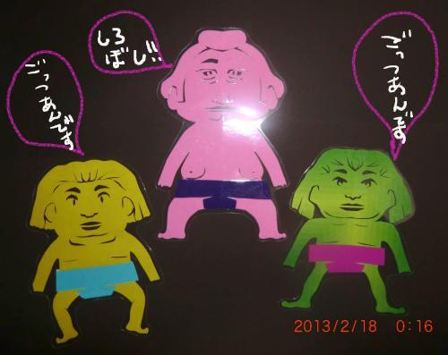 力士3人_convert_20130218135904