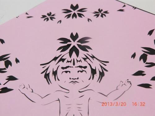 桜太郎03