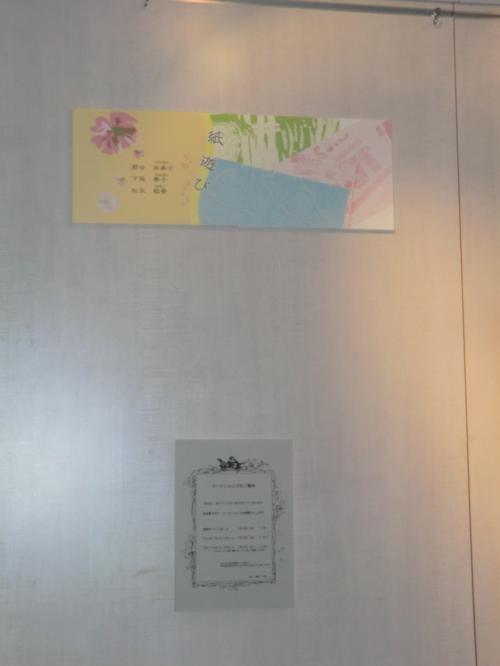 紙遊びタイトル