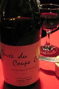 クープシューのワイン