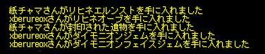 AS2012050813575702.jpg