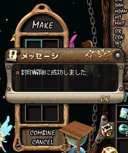 AS2012050813594503.jpg