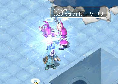 AS2012050920015228.jpg