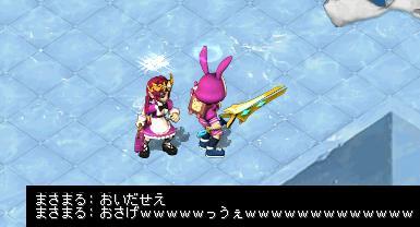 AS2012050920082543.jpg