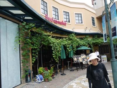 fc2blog_20120721124750b21.jpg