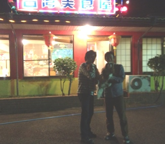 fc2blog_20121123171001627.jpg