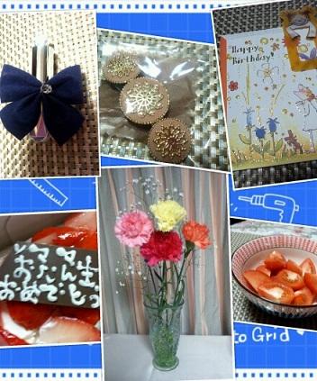 PhotoGrid_1336910951580.jpg